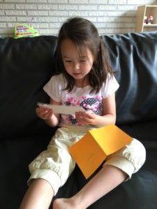 2016-09-03 Chloe krijgt antwoord van Koningin Maxima5